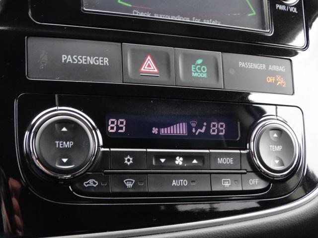 2015 Mitsubishi Outlander AWD SE 4dr SUV - South Attleboro MA