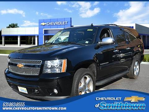 2014 Chevrolet Suburban for sale in Saint James NY