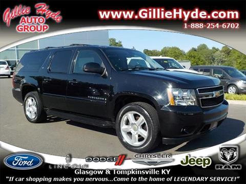 2007 Chevrolet Suburban for sale in Glasgow, KY
