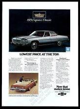 1975 Chevrolet Caprice
