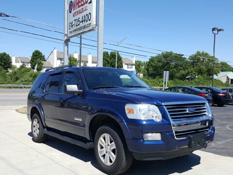 2008 Ford Explorer for sale in Columbus, OH