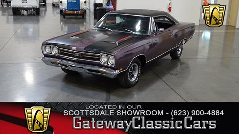 1969 Plymouth GTX for sale in O Fallon, IL