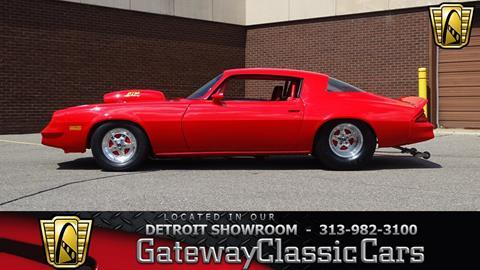 1979 Chevrolet Camaro for sale in O Fallon, IL