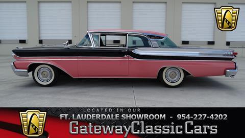 1958 Mercury Park Lane for sale in O Fallon, IL