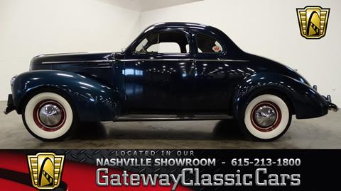 1940 Studebaker Commander for sale in O Fallon, IL