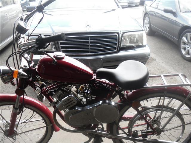 1957 BICYCLE & MOTORCYCLE Combination