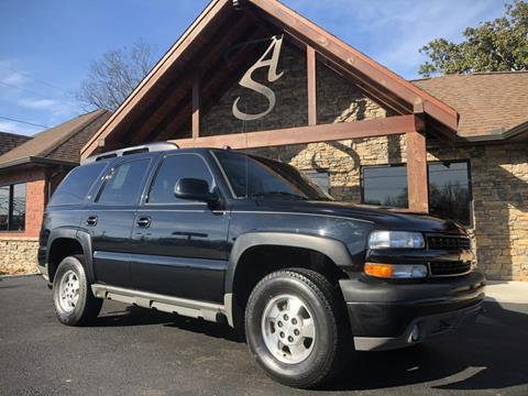 used chevrolet tahoe for sale in maryville tn. Black Bedroom Furniture Sets. Home Design Ideas