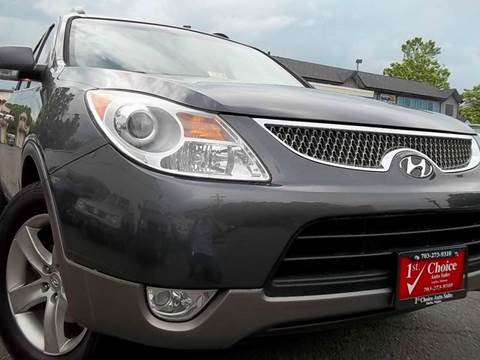 2011 Hyundai Veracruz for sale in Fairfax, VA