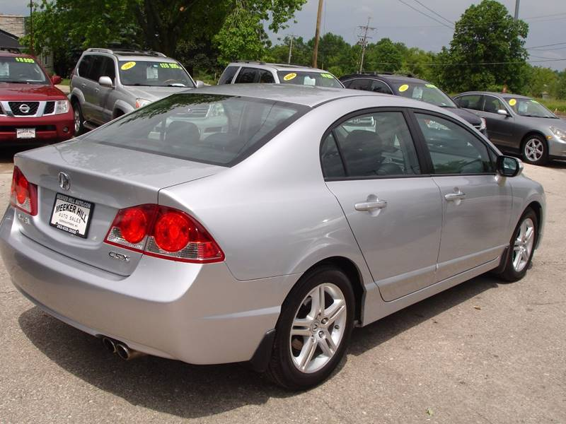 2008 Acura ILX  - Germantown WI