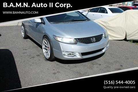2009 Honda Civic for sale in Baldwin, NY