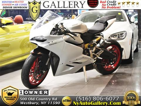 2017 Ducati 959 PANIGALE for sale in Westbury, NY