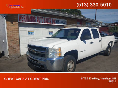 2008 Chevrolet Silverado 2500HD for sale at HERMANOS AUTO SALES INC in Hamilton OH