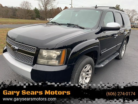 Car Lots In Somerset Ky >> Cars For Sale In Somerset Ky Gary Sears Motors