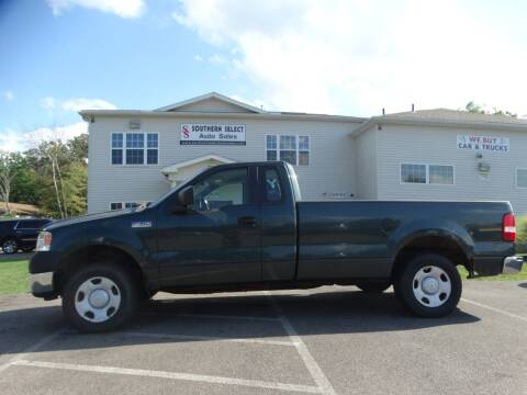 2005 Ford F-150 for sale at SOUTHERN SELECT AUTO SALES in Medina OH
