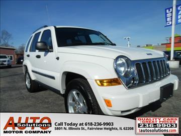 2007 Jeep Liberty for sale in O Fallon, IL