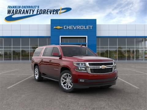 Lockwood Motors Marshall Mn >> New 2020 Chevrolet Suburban For Sale - Carsforsale.com®