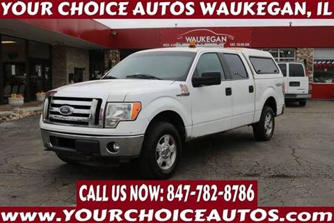 2011 Ford F-150 for sale in Waukegan, IL