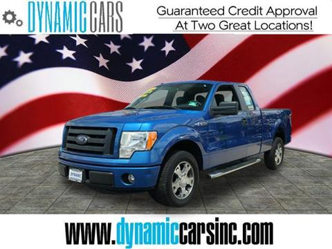 Used Trucks For Sale In Md >> 2010 Ford F 150 For Sale In Baltimore Md
