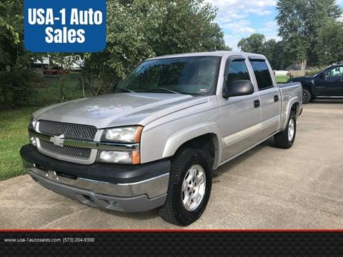 Usa 1 Auto Sales >> Usa 1 Auto Sales Car Dealer In Jackson Mo
