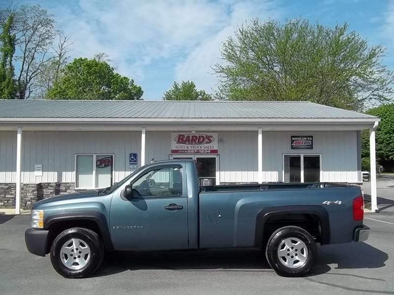 2007 Chevrolet Silverado 1500 For Sale At BARDu0027S AUTO SALES   Bardu0027s Auto U0026  Truck Sales
