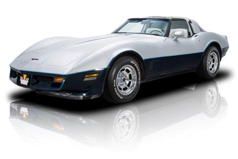 1981 Chevrolet Corvette for sale in Charlotte, NC