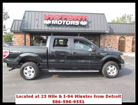 2014 Ford F-150 for sale in Chesterfield MI