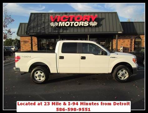 2014 Ford F-150 for sale in Chesterfield, MI