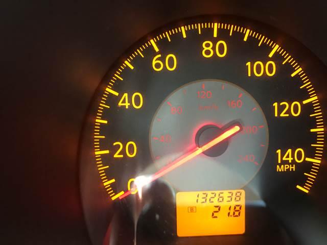 2005 Nissan Altima S - Aurora CO