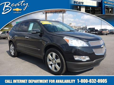 2010 Chevrolet Traverse for sale in Knoxville, TN