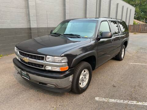 2006 Chevrolet Suburban for sale at APX Auto Brokers in Lynnwood WA
