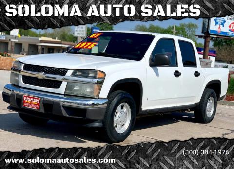 2007 Chevrolet Colorado for sale at SOLOMA AUTO SALES in Grand Island NE