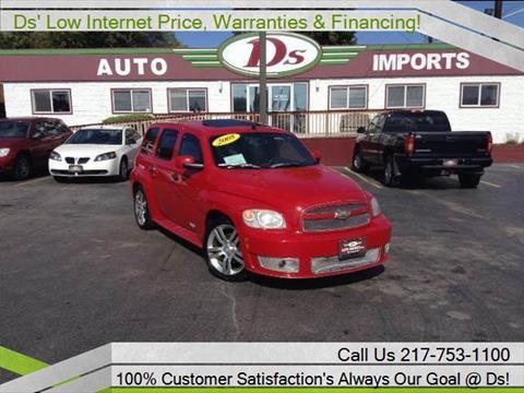 2008 Chevrolet HHR for sale in Springfield, IL