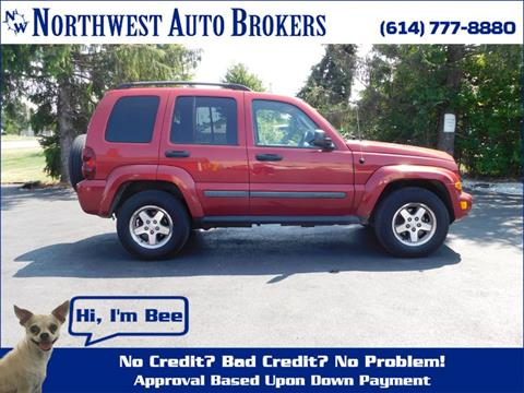 2005 Jeep Liberty for sale in Columbus, OH