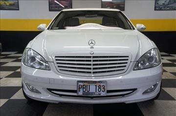 2007 Mercedes-Benz S-Class for sale in Honolulu, HI