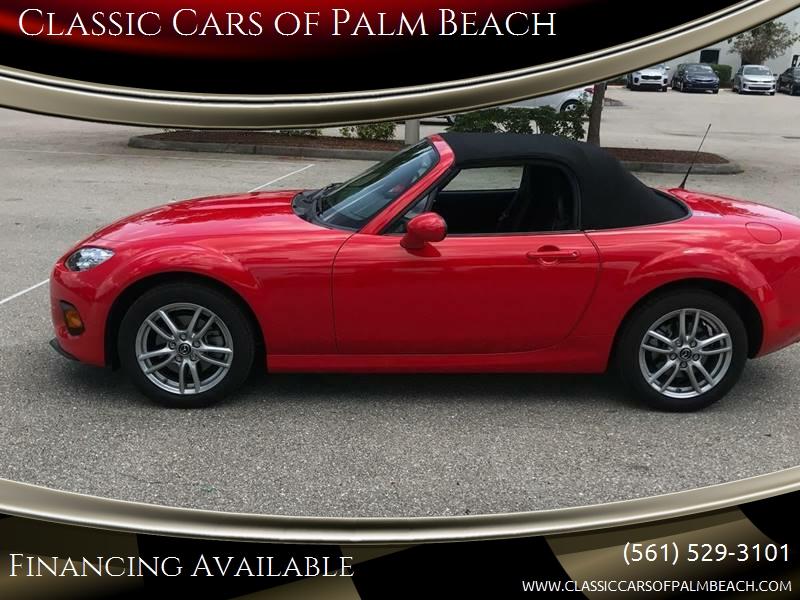 Classic Cars of Palm Beach - Used Cars - Jupiter FL Dealer