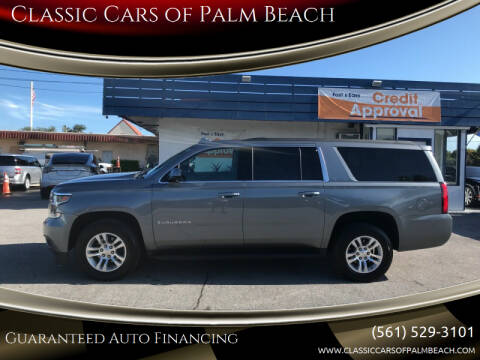 2020 Chevrolet Suburban for sale at Classic Cars of Palm Beach in Jupiter FL