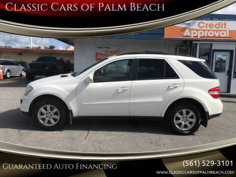 2007 Mercedes-Benz M-Class for sale at Classic Cars of Palm Beach in Jupiter FL