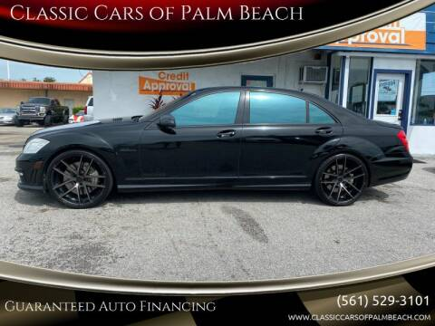 2010 Mercedes-Benz S-Class for sale at Classic Cars of Palm Beach in Jupiter FL