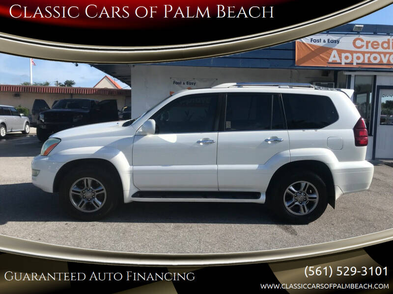 2009 Lexus GX 470 for sale at Classic Cars of Palm Beach in Jupiter FL