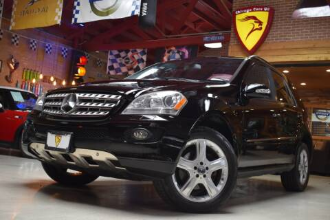 2008 Mercedes-Benz M-Class for sale at Chicago Cars US in Summit IL