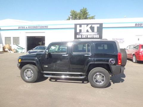 used hummer for sale in glendive mt