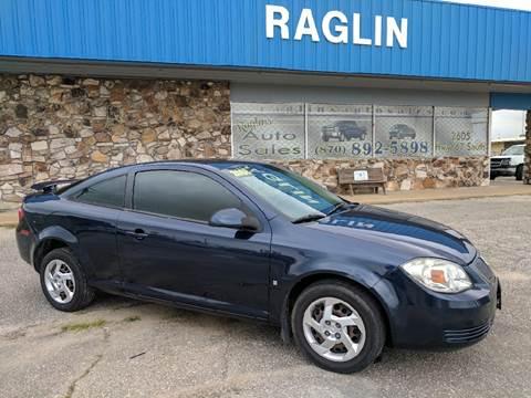 2008 Pontiac G5 for sale in Pocahontas, AR