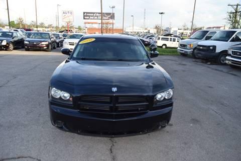 2008 Dodge Charger for sale in Lexington, KY