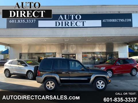 2006 Jeep Liberty for sale in Brookhaven, MS