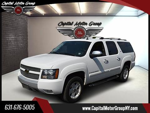 2007 Chevrolet Suburban for sale at Capital Motor Group Inc in Ronkonkoma NY