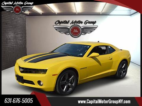 2010 Chevrolet Camaro for sale at Capital Motor Group Inc in Ronkonkoma NY