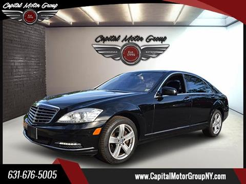 2011 Mercedes-Benz S-Class for sale at Capital Motor Group Inc in Ronkonkoma NY