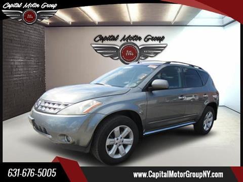 2007 Nissan Murano for sale at Capital Motor Group Inc in Ronkonkoma NY
