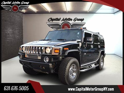 2007 HUMMER H2 for sale at Capital Motor Group Inc in Ronkonkoma NY