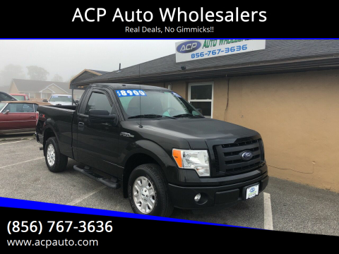 2012 Ford F-150 STX for sale at ACP Auto Wholesalers in Berlin NJ